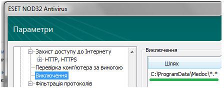 eset_1.jpg