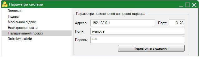 set_mycomp_2.jpg